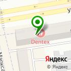 Местоположение компании TianDe