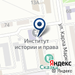 Компания Хакасский государственный университет им. Н.Ф. Катанова на карте
