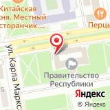 Главное Управление МЧС России по Республике Хакасия