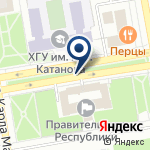 Компания Правительство Республики Хакасия на карте