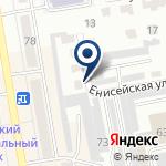 Компания Lock Auto на карте