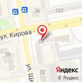 Магазин цветов на ул. Кирова, 83а