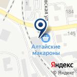 Компания Автошпион на карте