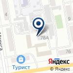 Компания AutoButik на карте
