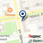 Компания Министерство строительства и ЖКХ на карте