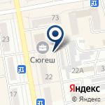 Компания Азарт на карте