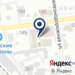 Компания ДатаЦентр+ на карте