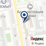 Компания Управление ФСБ России по Республике Хакасия на карте