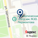 Компания Хакасский национальный драматический театр им. А.М. Топанова на карте