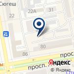 Компания Управление Министерства юстиции РФ по Республике Хакасия на карте