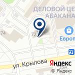Компания Управление Пенсионного фонда РФ г. Абакана на карте
