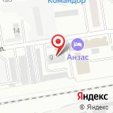Абаканский линейный отдел Управления на транспорте МВД России