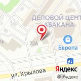Отделение Пенсионного фонда РФ по Республике Хакасия