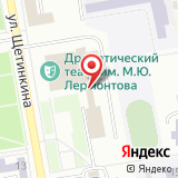 Русский республиканский драматический театр им. М.Ю. Лермонтова