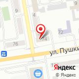 ПАО Межрегиональная распределительная компания Сибири