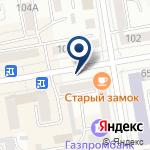 Компания Абаканская городская клиническая стоматологическая поликлиника на карте