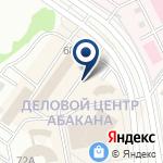 Компания Государственная инспекция труда в Республике Хакасия на карте