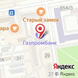 Дом Русских Сувениров ЭТНОСИБИРЬ