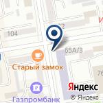 Компания Нотариальная палата Республики Хакасия на карте