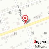 Минусинский педагогический колледж им. А.С. Пушкина