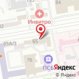 Национальная библиотека им. Н.Г. Доможакова