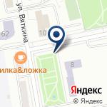 Компания Испытательная пожарная лаборатория по Республике Хакасия на карте