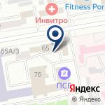 Компания Центр косметологии Ксении Владиславской на карте