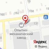 СТО на ул. Павших Коммунаров, 131ж