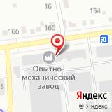 ООО КРАСО