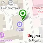 Местоположение компании Академия открытого образования