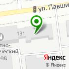 Местоположение компании Сибирский Инжиниринговый Центр
