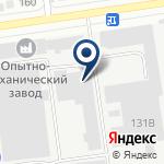 Компания Экодрев на карте