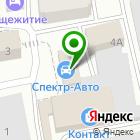 Местоположение компании Народный