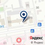 Компания Прокуратура Республики Хакасия на карте