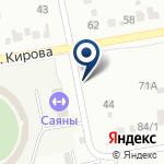 Компания Центр спортивной подготовки сборных команд Республики Хакасия на карте