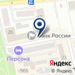 Компания АРГО на карте