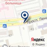 Компания Министерство промышленности и природных ресурсов на карте