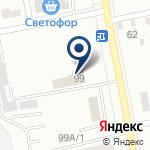 Компания Новострой на карте
