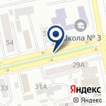 Компания Башмаков на карте