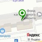 Местоположение компании Одевашка.дети