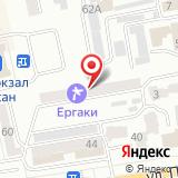 Магазин продуктов на ул. Пушкина, 46
