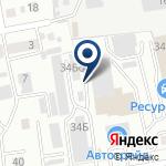 Компания Авто Город на карте