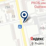 Компания РЕСПУБЛИКА на карте