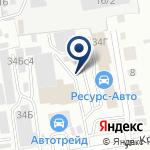 Компания АвтоХакасия, автоцентр Chery на карте