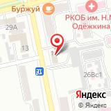 Управление технической инвентаризации Республики Хакасия