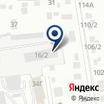 Компания Хакасская строительно-транспортная компания на карте