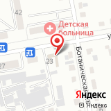 Груминг-Абакан.рф
