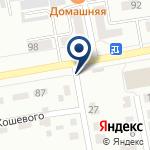 Компания Сибирский центр профессионального клининга на карте