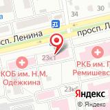 Магазин продуктов на проспекте Ленина