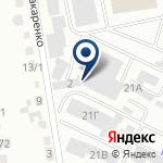 Компания ХакАвтоЦентр на карте